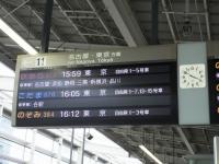 Tokaido20190616_053