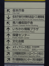 Tokikake20191113_003