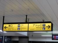 Tokikake20191113_011