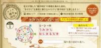 Tokikake20191123_001