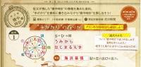 Tokikake20191123_003