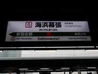 Tokikake20191123_004