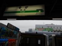Tokikake20191123_012
