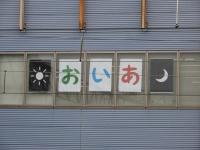 Tokikake20191123_013