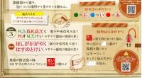 Tokikake20191123_014