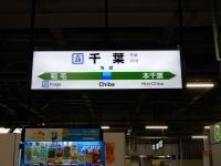 Tokikake20191123_016
