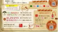 Tokikake20191123_020