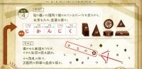 Tokikake20191123_023