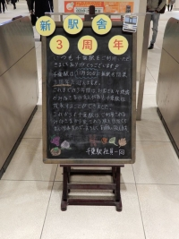 Tokikake20191123_024
