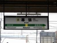 Tokikake20191123_026