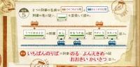 Tokikake20191123_030