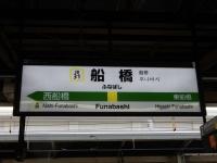 Tokikake20191123_033
