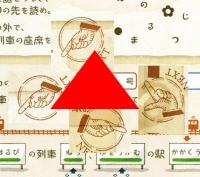 Tokikake20191123_043