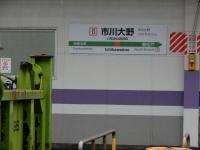 Tokikake20191123_045
