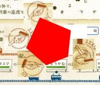 Tokikake20191123_046