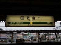 Tokikake20191123_051