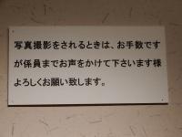 Tokikake20191123_058