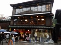 Tokikake20191123_067
