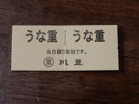 Tokikake20191123_068