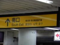 Tokikake20191123_074