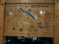 Tokikake20191123_075