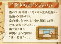 Tokikake20191123_076
