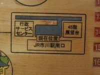 Tokikake20191123_077