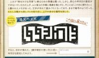 Tokikake20191123_082