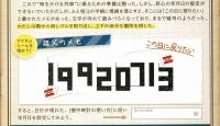 Tokikake20191123_084