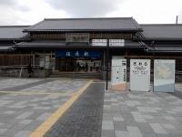 Tokikake20191201_009
