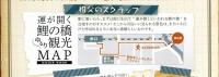 Tokikake20191201_011