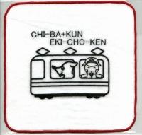 Tokikake20191201_013