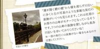 Tokikake20191201_016