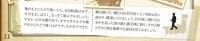 Tokikake20191201_021