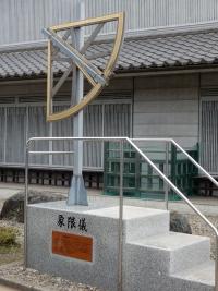 Tokikake20191201_025