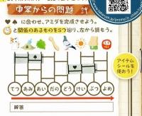 Tokikake20191201_031