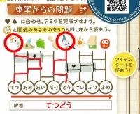 Tokikake20191201_034