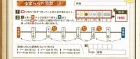 Tokikake20191201_041
