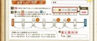 Tokikake20191201_042