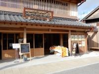 Tokikake20191201_049