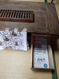 Tokikake20191201_055