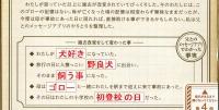 Tokikake20191201_059