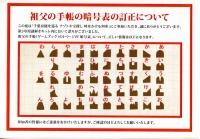 Tokikake20191201_072