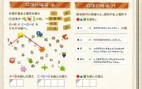 Tokikake20191201_074