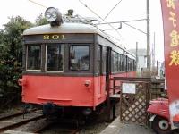 Tokikake20191201_097