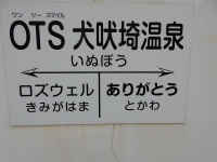 Tokikake20191201_100