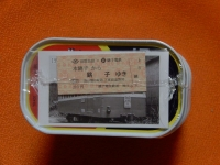 Tokikake20191201_105