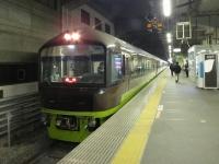Touhoku20181216_090