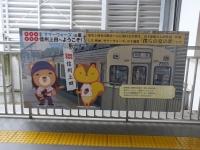 Ueda20180902_44