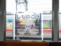 Ueda20180902_46